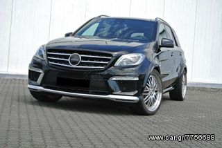 "AMG ML63 ""LOOK"" BODY KIT ΓΙΑ MERCEDES-BENZ ML-CLASS (W166)!"