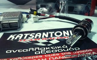 xenon για παππι Η6 ...by katsantonis team racing