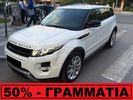 Land Rover Range Rover Evoque DYNAMIC SD4 AUTOMATIC