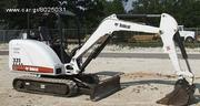 BOBCAT 325/328/329/331/331E/X331/X331E/334/X334/430 LOWER RO...
