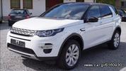 Land Rover Discovery Sport Si4 HSE Luxury