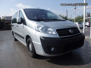 Fiat Scudo DIESEL ΜΑΚΡY 2 ΠΛΑΙΝΕΣ ΑΕΡΟΑΝΑ