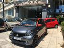 Smart ForFour EDITION#1 NAVI 71HP