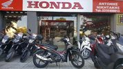 Honda  ASTREA GRAND 110 2018 FOUL EXT