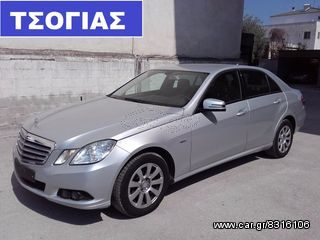 Mercedes-Benz E 200 CGI BLUE EFFICIENCY ELEGANCE