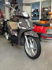 Piaggio Liberty 150 i Get ABS