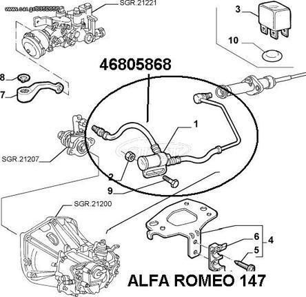 Alfa Romeo Gt 46805868