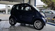 Smart ForTwo ΔΕΙΓΜΑ