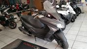 Kymco Downtown 300 X TOWN 300I ABS