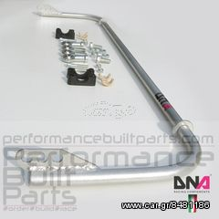 DNA Abarth 500 (312) euro spec ΠΙΣΩ ρυθμιζόμενη TORSION BAR(...