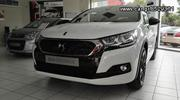 DS DS4 CROSSBACK 120HP BLUEHDi