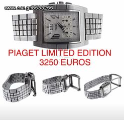 PIAGET LIMITED EDITION