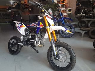 Dirt Motos  KTM 80cc 4ΧΡΟΝΟ