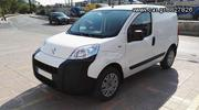 Citroen  NEMO 1.3 BLUEHDi 80HP