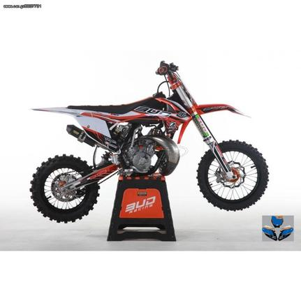 Bud racing graphic kit αυτοκόλλητα KTM SX 65 '16-17 - € 99 - Car gr