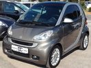 Smart ForTwo PANORAMA DIESEL PASSION