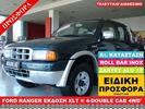 Ford Ranger XLT 4-DOUBLE CAB 4WD
