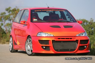 FIAT PUNTO MK1 BODY KIT