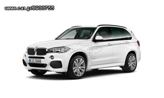 Bmw X5 xDrive 25d M pack F15