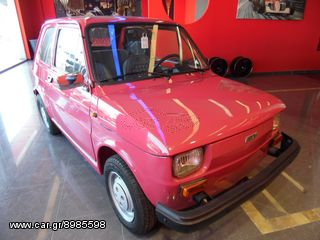 Fiat 126 Personal 4 Abarth ΕΥΚΑΙΡΙΑ!!!