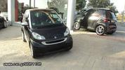 Smart ForTwo PASSION FULL EXTRA