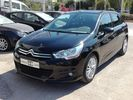 Citroen C4 EXCLUSIVE *NAVI*