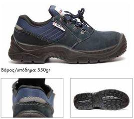 9d0e656b949 Παπούτσια Ασφαλείας Basic K58 S1P Wurth Modyf Παπούτσια Ασφαλείας Basic K58  S1P Wurth Modyf