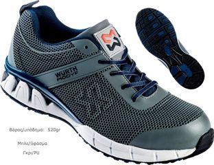 ac95fbb87a5 Παπούτσια Ασφαλείας Active X S1P Wurth Modyf Παπούτσια Ασφαλείας Active X  S1P Wurth Modyf