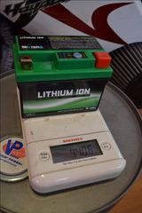 LITHIUM ION RACING BATTERY