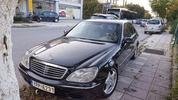 Mercedes-Benz S 500 LONG... FULL EXTRA....