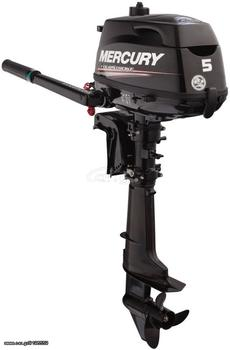 Mercury  5ML 4STROKE '17 - 1.300 EUR