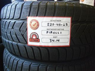 4 TMX 225-45-17 PIRELLI WINTER SOTTOZERO 3 DOT 34.14 *BEST CHOICE TYRES*