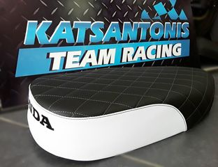 Σελα μπακλαβας honda c 50...by katsantonis team racing