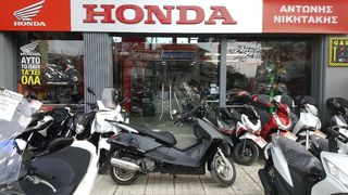 Honda Pantheon 150 αριστο