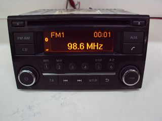 RADIO CD NISSAN JUKE 281851KA2A