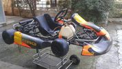 Αλλο  CRG BLACK STAR - ROTAX MAX 125