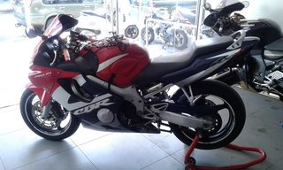 Honda CBR 600 F INJECTION