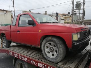 Nissan King Cab 2,5 D PICK UP 4X4