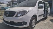 Mercedes-Benz Citan 5 ΘΕΣΕΙΣ