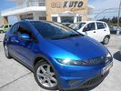 Honda Civic 1.8cc #ΑΡΙΣΤΟ!#