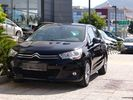 Citroen C4 ATTRACTION E-HDI F1 STT